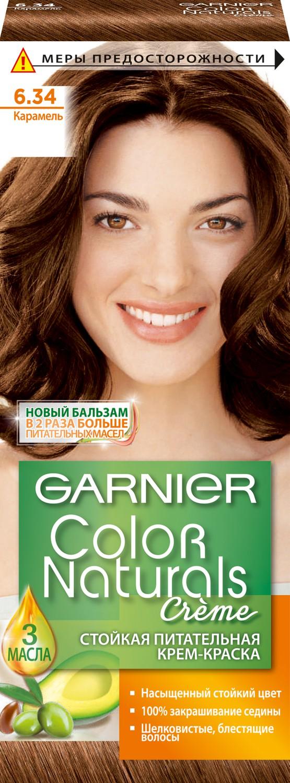 Garnier Стойкая питательная крем-краска для волос Color Naturals, оттенок 6.34, КарамельC4036625Крем-краска Garnier Color Naturals содержит масла оливы, авокадо и карите, которые питают волосы во время окрашивания. В результате цвет получается насыщенным и стойким, а волосы становятся мягкими и шелковистыми. 100% закрашивание седины. Узнай больше об окрашивании на http://coloracademy.ru/. В состав упаковки входит: флакон с молочком-проявителем (60 мл); тюбик с обесцвечивающим кремом (40 мл); 2 упаковки с обесцвечивающим порошком (2,5 г); крем-уход после окрашивания (10 мл);инструкция; пара перчаток.