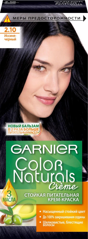 Garnier Стойкая питательная крем-краска для волос Color Naturals, оттенок 2.10, Иссиня черныйC4870326Крем-краска Garnier Color Naturals содержит масла оливы, авокадо и карите, которые питают волосы во время окрашивания. В результате цвет получается насыщенным и стойким, а волосы становятся мягкими и шелковистыми. 100% закрашивание седины. Узнай больше об окрашивании на http://coloracademy.ru/. В состав упаковки входит: флакон с молочком-проявителем (60 мл); тюбик с обесцвечивающим кремом (40 мл); 2 упаковки с обесцвечивающим порошком (2,5 г); крем-уход после окрашивания (10 мл);инструкция; пара перчаток.