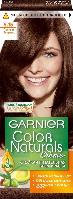 Garnier Стойкая питательная крем-краска для волос Color Naturals, оттенок 5.15, Пряный эспрессоC4036825Крем-краска Garnier Color Naturals содержит масла оливы, авокадо и карите, которые питают волосы во время окрашивания. В результате цвет получается насыщенным и стойким, а волосы становятся мягкими и шелковистыми. 100% закрашивание седины. Узнай больше об окрашивании на http://coloracademy.ru/. В состав упаковки входит: флакон с молочком-проявителем (60 мл); тюбик с обесцвечивающим кремом (40 мл); 2 упаковки с обесцвечивающим порошком (2,5 г); крем-уход после окрашивания (10 мл);инструкция; пара перчаток.