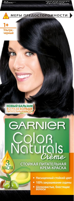 Garnier Стойкая питательная крем-краска для волос Color Naturals, оттенок 1+, Ультра черныйA6736501Крем-краска Garnier Color Naturals содержит масла оливы, авокадо и карите, которые питают волосы во время окрашивания. В результате цвет получается насыщенным и стойким, а волосы становятся мягкими и шелковистыми. 100% закрашивание седины. Узнай больше об окрашивании на http://coloracademy.ru/. В состав упаковки входит: флакон с молочком-проявителем (60 мл); тюбик с обесцвечивающим кремом (40 мл); 2 упаковки с обесцвечивающим порошком (2,5 г); крем-уход после окрашивания (10 мл);инструкция; пара перчаток.