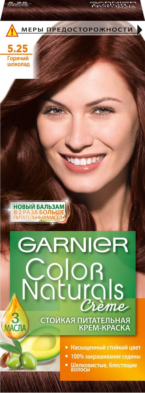 Garnier Стойкая питательная крем-краска для волос Color Naturals, оттенок 5.25, Горячий шоколадC4445010Крем-краска Garnier Color Naturals содержит масла оливы, авокадо и карите, которые питают волосы во время окрашивания. В результате цвет получается насыщенным и стойким, а волосы становятся мягкими и шелковистыми. 100% закрашивание седины. Узнай больше об окрашивании на http://coloracademy.ru/. В состав упаковки входит: флакон с молочком-проявителем (60 мл); тюбик с обесцвечивающим кремом (40 мл); 2 упаковки с обесцвечивающим порошком (2,5 г); крем-уход после окрашивания (10 мл);инструкция; пара перчаток.