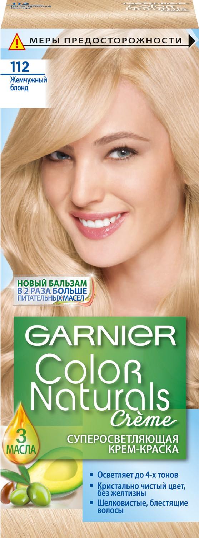 Garnier Стойкая питательная крем-краска для волос Color Naturals, оттенок 112, Жемчужный блондC4043727Крем-краска Garnier Color Naturals содержит масла оливы, авокадо и карите, которые питают волосы во время окрашивания. В результате цвет получается насыщенным и стойким, а волосы становятся мягкими и шелковистыми. 100% закрашивание седины. Узнай больше об окрашивании на http://coloracademy.ru/. В состав упаковки входит: флакон с молочком-проявителем (60 мл); тюбик с обесцвечивающим кремом (40 мл); 2 упаковки с обесцвечивающим порошком (2,5 г); крем-уход после окрашивания (10 мл);инструкция; пара перчаток.