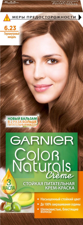 Garnier Стойкая питательная крем-краска для волос Color Naturals, оттенок 6.23, Перламутровый миндальC5622500Крем-краска Garnier Color Naturals содержит масла оливы, авокадо и карите, которые питают волосы во время окрашивания. В результате цвет получается насыщенным и стойким, а волосы становятся мягкими и шелковистыми. 100% закрашивание седины. Узнай больше об окрашивании на http://coloracademy.ru/. В состав упаковки входит: флакон с молочком-проявителем (60 мл); тюбик с обесцвечивающим кремом (40 мл); 2 упаковки с обесцвечивающим порошком (2,5 г); крем-уход после окрашивания (10 мл);инструкция; пара перчаток.