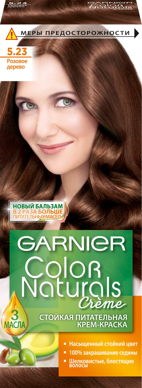 Garnier Стойкая питательная крем-краска для волос Color Naturals, оттенок 5.23, Розовое деревоC5622700Крем-краска Garnier Color Naturals содержит масла оливы, авокадо и карите, которые питают волосы во время окрашивания. В результате цвет получается насыщенным и стойким, а волосы становятся мягкими и шелковистыми. 100% закрашивание седины. Узнай больше об окрашивании на http://coloracademy.ru/. В состав упаковки входит: флакон с молочком-проявителем (60 мл); тюбик с обесцвечивающим кремом (40 мл); 2 упаковки с обесцвечивающим порошком (2,5 г); крем-уход после окрашивания (10 мл);инструкция; пара перчаток.