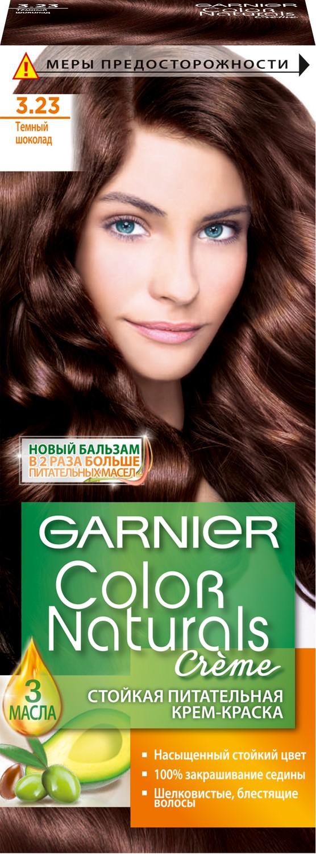 Garnier Стойкая питательная крем-краска для волос Color Naturals, оттенок 3.23, Темный шоколадC5622800Крем-краска Garnier Color Naturals содержит масла оливы, авокадо и карите, которые питают волосы во время окрашивания. В результате цвет получается насыщенным и стойким, а волосы становятся мягкими и шелковистыми. 100% закрашивание седины. Узнай больше об окрашивании на http://coloracademy.ru/. В состав упаковки входит: флакон с молочком-проявителем (60 мл); тюбик с обесцвечивающим кремом (40 мл); 2 упаковки с обесцвечивающим порошком (2,5 г); крем-уход после окрашивания (10 мл);инструкция; пара перчаток.
