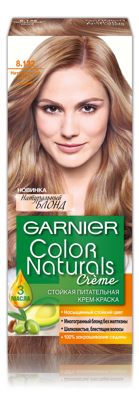 Garnier Стойкая питательная крем-краска для волос Color Naturals, оттенок8.132, Натурсветло-русыйC5431000Крем-краска Garnier Color Naturals содержит масла оливы, авокадо и карите, которые питают волосы во время окрашивания. В результате цвет получается насыщенным и стойким, а волосы становятся мягкими и шелковистыми. 100% закрашивание седины. Узнай больше об окрашивании на http://coloracademy.ru/. В состав упаковки входит: флакон с молочком-проявителем (60 мл); тюбик с обесцвечивающим кремом (40 мл); 2 упаковки с обесцвечивающим порошком (2,5 г); крем-уход после окрашивания (10 мл);инструкция; пара перчаток.