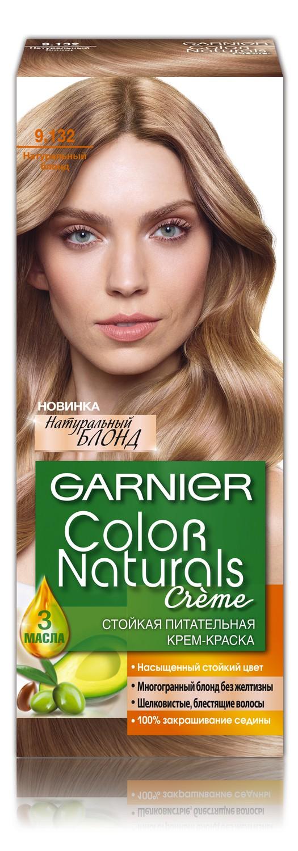 Garnier Стойкая питательная крем-краска для волос Color Naturals, оттенок 9.132, Натуральный блондC5431100Крем-краска Garnier Color Naturals содержит масла оливы, авокадо и карите, которые питают волосы во время окрашивания. В результате цвет получается насыщенным и стойким, а волосы становятся мягкими и шелковистыми. 100% закрашивание седины. Узнай больше об окрашивании на http://coloracademy.ru/. В состав упаковки входит: флакон с молочком-проявителем (60 мл); тюбик с обесцвечивающим кремом (40 мл); 2 упаковки с обесцвечивающим порошком (2,5 г); крем-уход после окрашивания (10 мл);инструкция; пара перчаток.