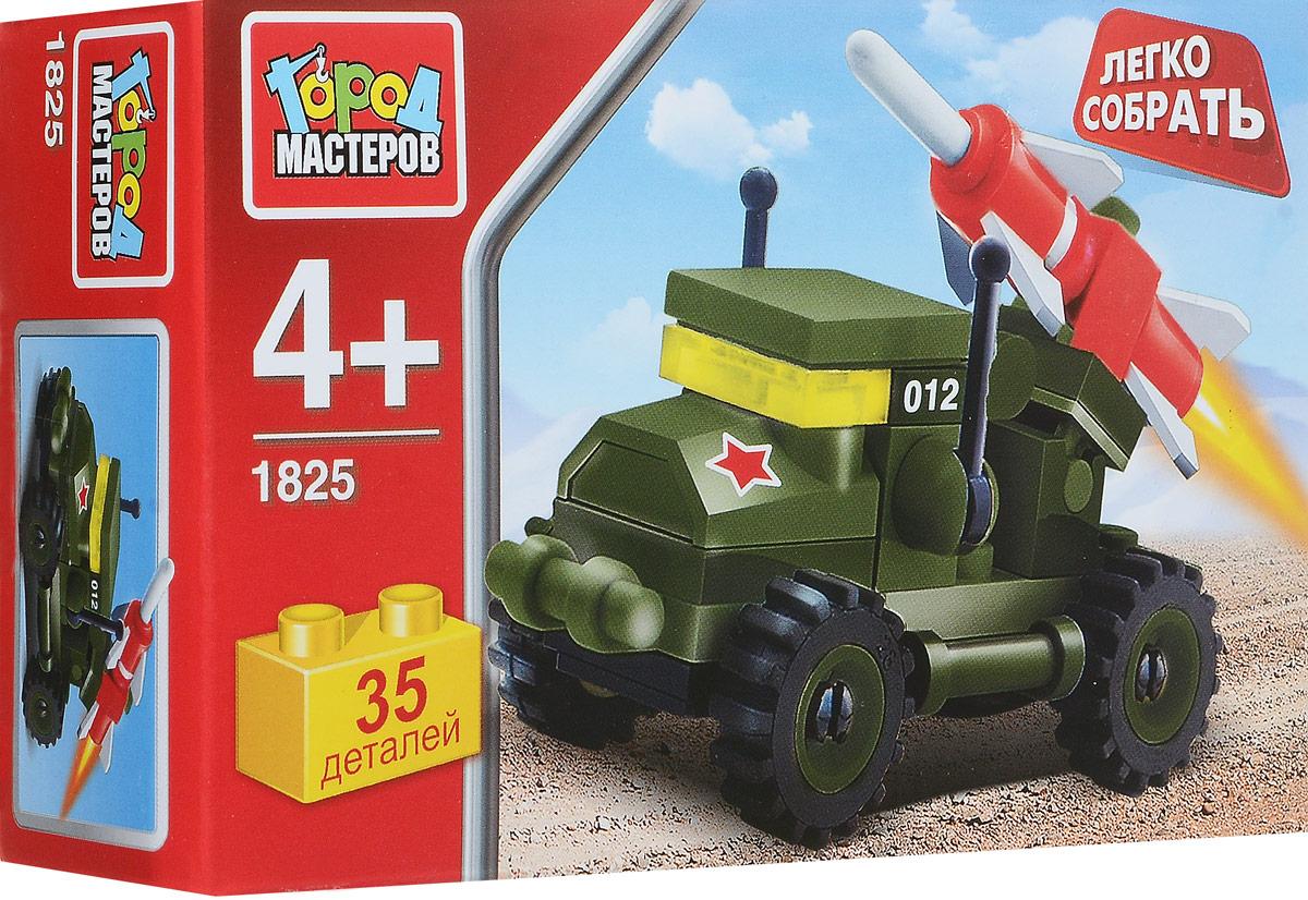 Город мастеров Конструктор Ракетная установка конструктор unicon ракетная установка 59 деталей 1800957
