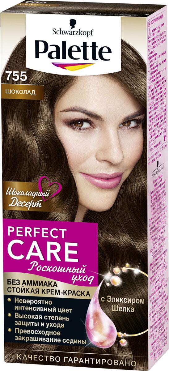 Palette Краска для волос PCC 755 Шоколад, 110 мл2082839Ухаживающая формула без Аммиака вместе с ухаживающим кондиционером сделают ваши волосы мягкими и шелковистыми.