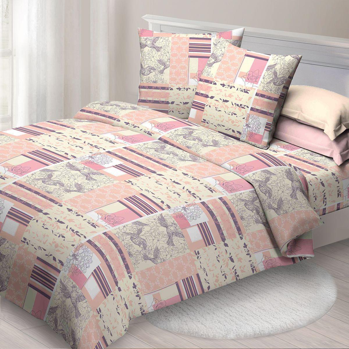 Комплект белья Спал Спалыч Люсиль, 1,5 спальное, наволочки 70x70, цвет: персиковый. 4081-182432