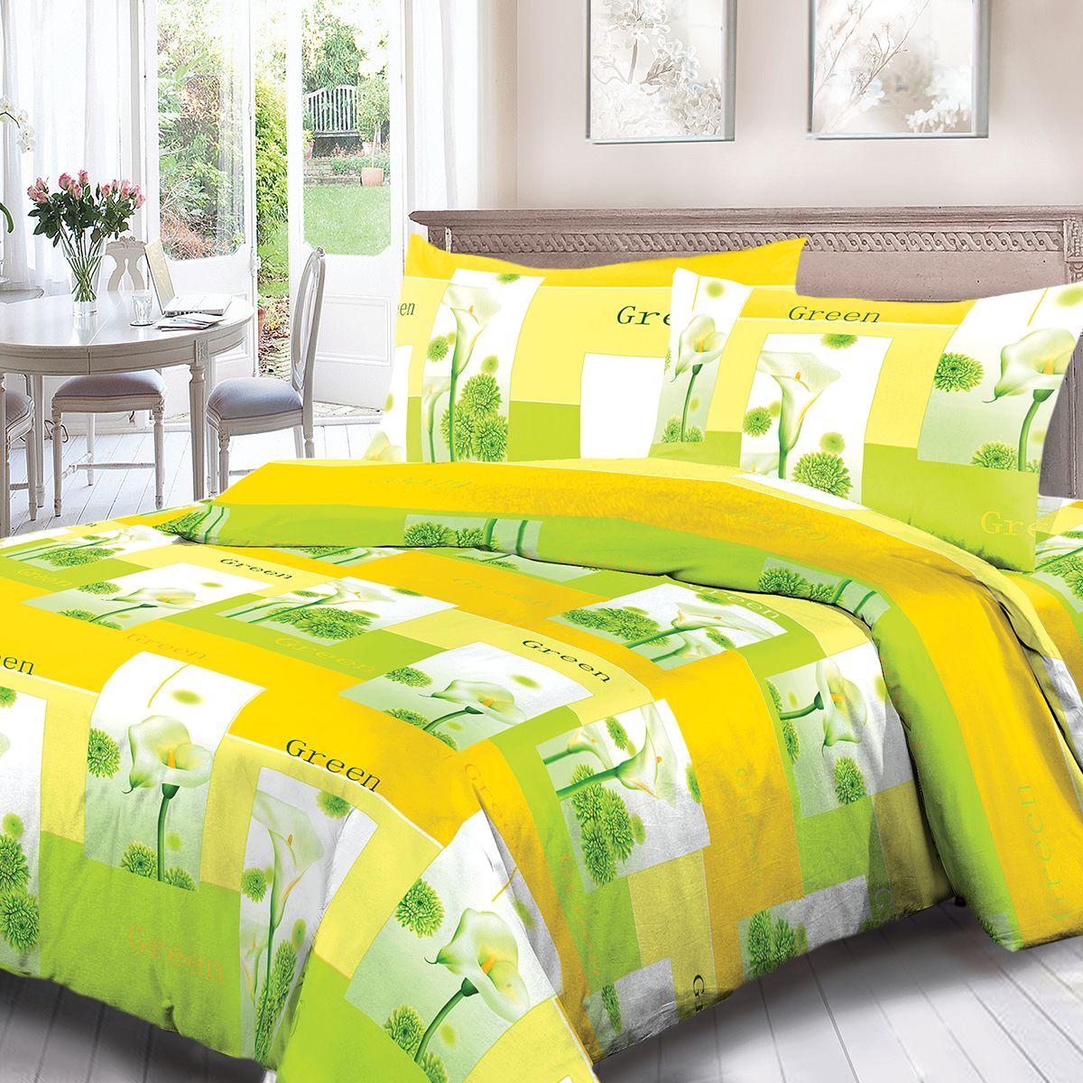 Комплект белья Для Снов Green, 2-х спальное, наволочки 70x70, цвет: желтый. 1537-384345