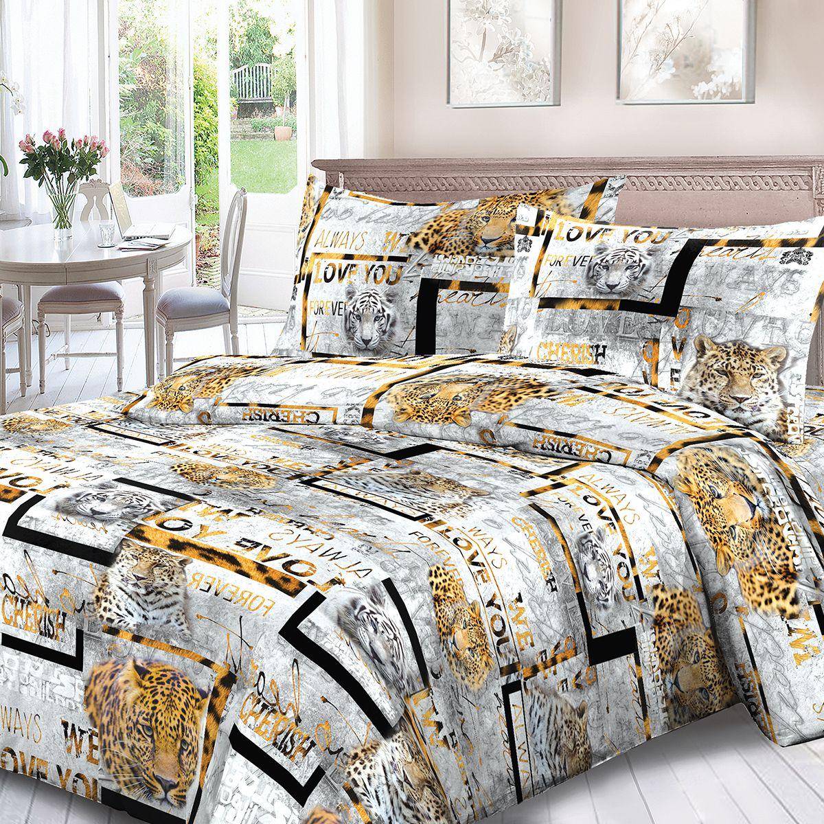 Комплект белья Для Снов Амурский тигр, 2-спальное, наволочки 70x70, цвет: серый86458Постельное белье из высококачественного поплина ( Ткань Традиция) , в составе которого находится только 100% мерсеризованный хлопок - это идеальный выбор современной женщины. Мерсеризация подчеркивает лучшие свойства хлопка:- Ткань прочнее обычной, при этом мягкая и шелковистая;- Цвета яркие и устойчивые;- Высокая гигроскопичность;- Меньше мнется, не линяет и не садится при многократных стирках;При производстве используются только безопасные красители ведущего швейцарского производителя BEZEMAКоллекция отличается тщательно проработанными современными дизайнами, разделенными на тематические группы. Созданные талантливыми европейскими и российскими художниками, они поражают своей нежной красотой, а восхитительная упаковка придает комплекту подарочный вид. Плотность ткани: 110 г/м.кв.