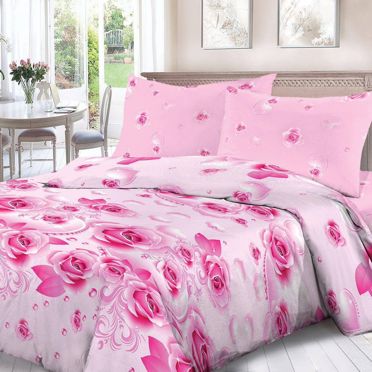 Комплект белья Для Снов Розовый жемчуг, семейный, наволочки 70x70, цвет: розовый. 1553-186470Постельное белье Для Снов, выполненное из высококачественного поплина (ткань Традиция), в составе которого находится только 100% мерсеризованный хлопок - это идеальный выбор современной женщины. Преимущества:- Ткань прочнее обычной, при этом мягкая и шелковистая;- Цвета яркие и устойчивые;- Высокая гигроскопичность;- Меньше мнется, не линяет и не садится при многократных стирках;При производстве используются только безопасные красители ведущего швейцарского производителя BEZEMA.Восхитительная упаковка придает комплекту подарочный вид. В комплекте: 2 пододеяльника (145 х 215 см), 2 наволочки (70х70 см), простыня (220 х 215 см).