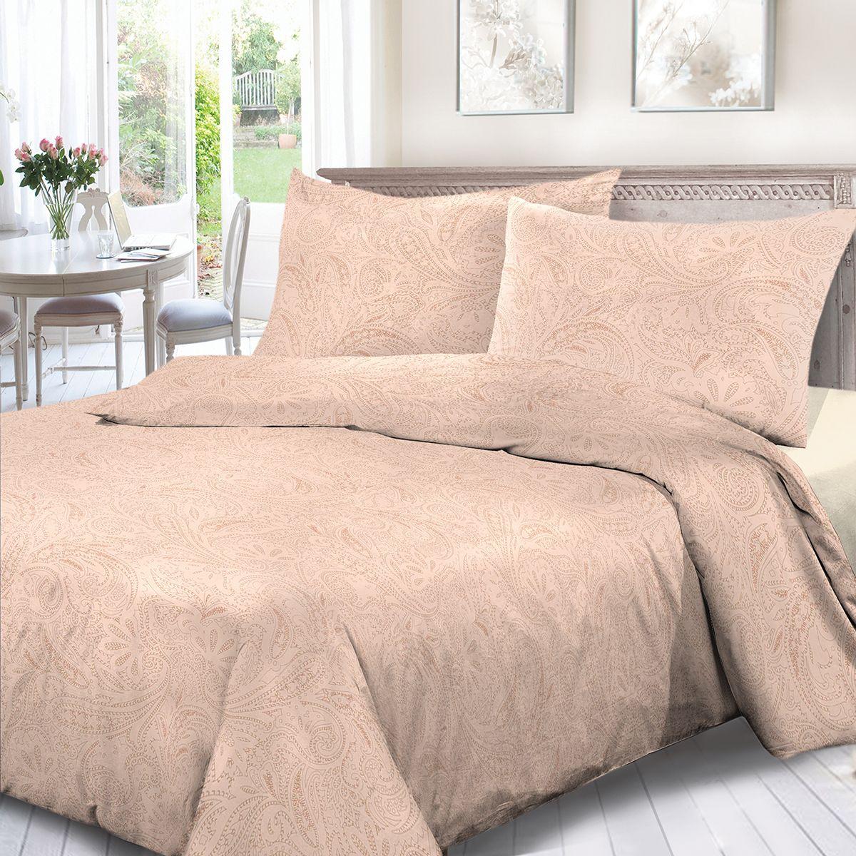 Комплект белья Сорренто Ариэль, 1,5 спальное, наволочки 70x70, цвет: бежевый. 4114-2