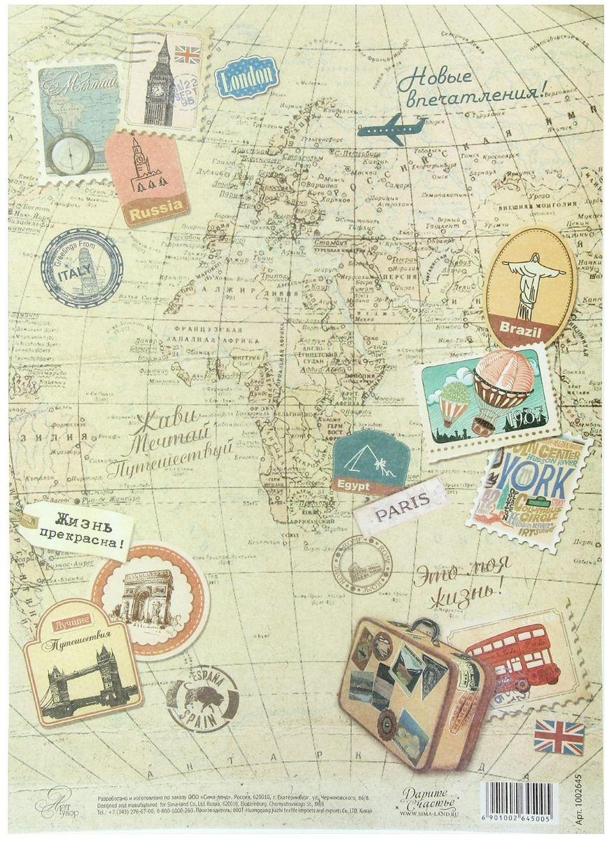 Декупажная карта Арт Узор Карта путешествий, 21 х 29,7 см1002645Создавайте шедевры своими руками!Декупажная карта Карта путешествий — это тончайшая рисовая бумага плотностью 40 г/м?. С ней можно быстро, просто и стильно украсить любые предметы интерьера, сувениры или подарки, сделав их по-настоящему оригинальными и эксклюзивными. Она отлично подойдёт для декупажа как больших, так и маленьких поверхностей, сохранив при этом свой насыщенный цвет. Дополнительно вам понадобятся только ножницы, кисть и клей (обычный ПВА или специальный для декупажа).Каждый лист аккуратно упакован в индивидуальный пакет с европетлёй, поэтому не повредится при перевозке и хранении.