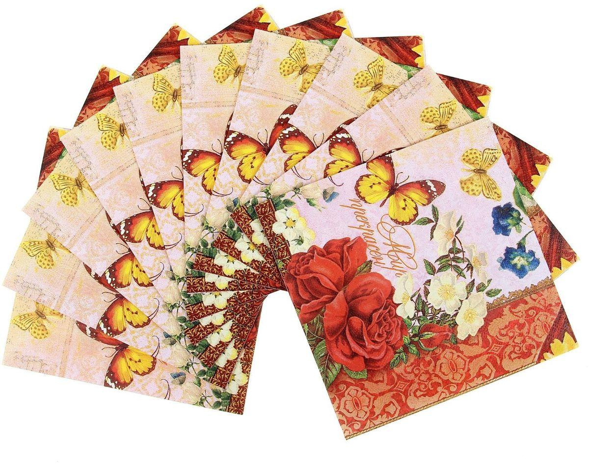 Набор салфеток для декупажа Арт Узор Цветы, 33 х 33 см, 10 шт1035338Набор салфеток для декупажа изготовлен из тонкой, но качественной бумаги. Легко приклеится к основе и сохранит при этом насыщенность красок и четкость линий.Создавайте свои уникальные шедевры!