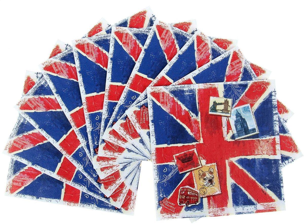 Набор салфеток для декупажа Арт Узор Британский, 33 х 33 см, 10 шт1035348Над дизайном этой декупажной карты трудились настоящие профессионалы. Именно поэтому она получилась такая красивая и необычная. С её помощью можно быстро, просто и невероятно стильно оформить любой предмет интерьера, сувенир или подарок.Набор салфеток для декупажа изготовлен из тонкой, но качественной бумаги. Легко приклеится к основе и сохранит при этом насыщенность красок и чёткость линий.Создавайте свои уникальные шедевры!