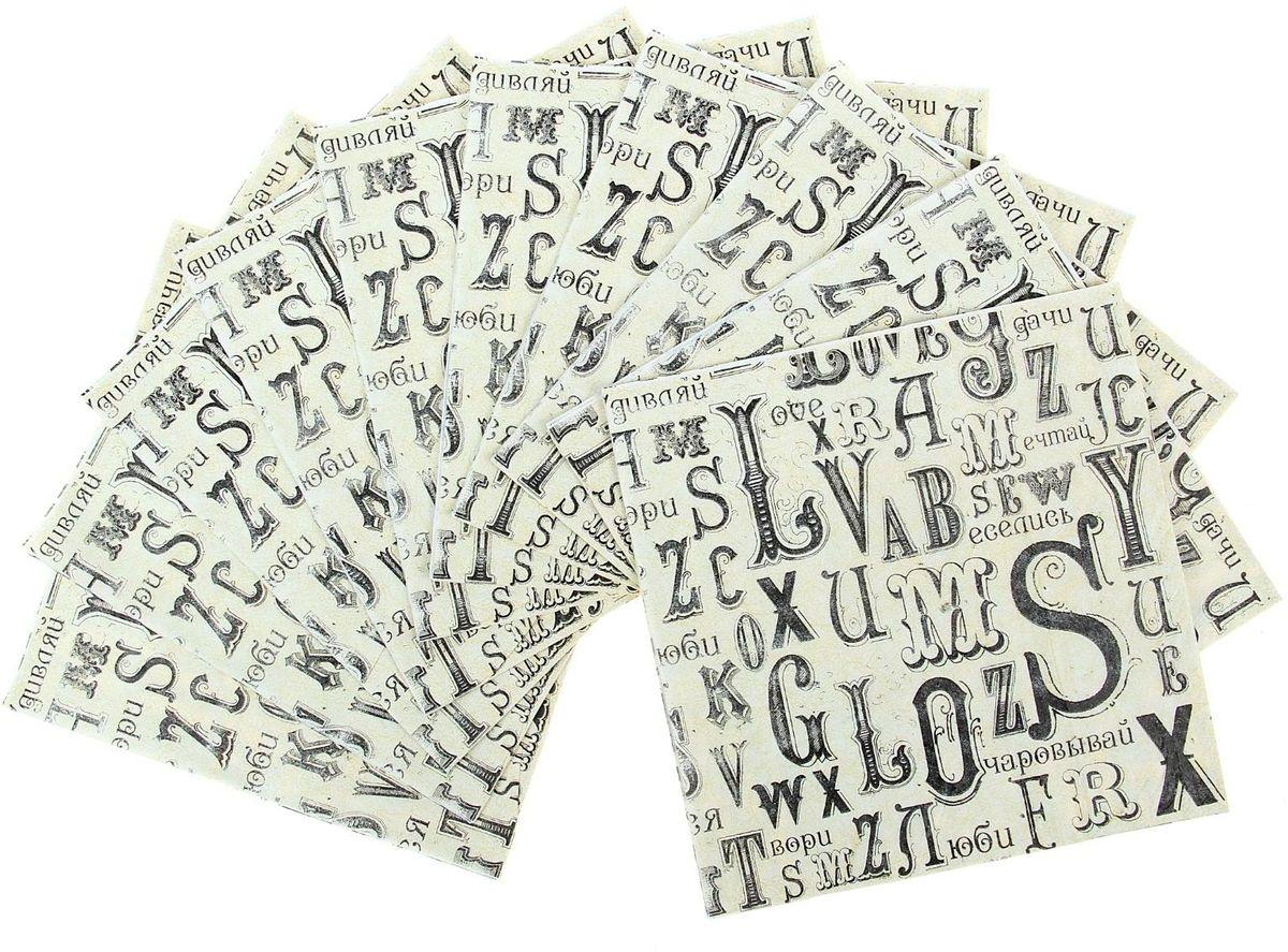 Набор салфеток для декупажа Арт Узор Буквы, 33 х 33 см, 10 шт1035349Набор салфеток для декупажа изготовлен из тонкой, но качественной бумаги. Легко приклеится к основе и сохранит при этом насыщенность красок и четкость линий.Создавайте свои уникальные шедевры!