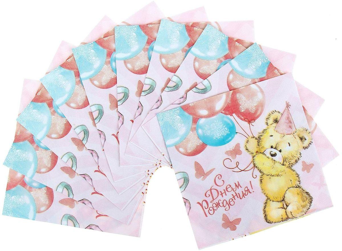 Набор салфеток для декупажа Арт Узор Мишка с шариками, 33 х 33 см, 10 шт1035355Набор салфеток для декупажа изготовлен из тонкой, но качественной бумаги. Легко приклеится к основе и сохранит при этом насыщенность красок и четкость линий.Создавайте свои уникальные шедевры!