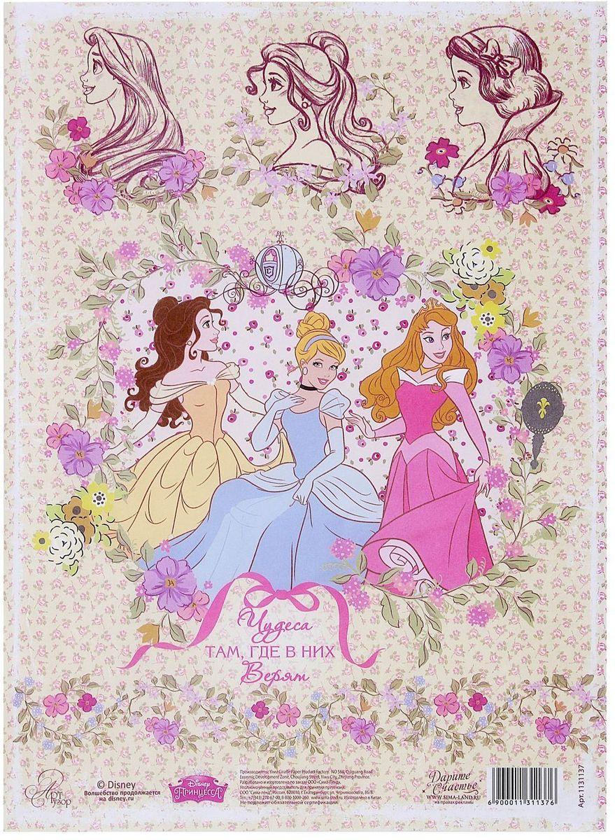 Декупажная карта Disney Принцессы. Чудеса там, где в них верят, 21 х 29,7 см1131137Создавайте шедевры своими руками!С помощью декупажной карты можно быстро, просто и стильно украсить любые предметы интерьера, сувениры или подарки, сделав их по-настоящему оригинальными и эксклюзивными. Она отлично подойдет для декупажа как больших, так и маленьких поверхностей, сохранив при этом свой насыщенный цвет. Дополнительно вам понадобятся только ножницы, кисть и клей (обычный ПВА или специальный для декупажа).Каждый лист аккуратно упакован в индивидуальный пакет с европетлей, поэтому не повредится при перевозке и хранении.
