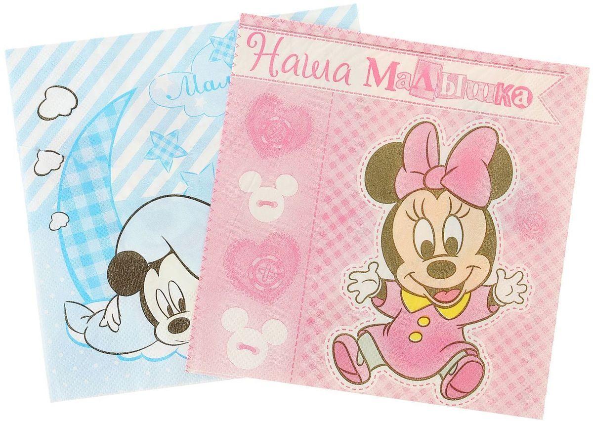 Набор салфеток для декупажа Disney Дисней Бэби. Игривые малыши, 33 х 33 см, 2 шт1194224Набор салфеток для декупажа изготовлен из тонкой, но качественной бумаги. Легко приклеится к основе и сохранит при этом насыщенность красок и четкость линий.Создавайте свои уникальные шедевры!