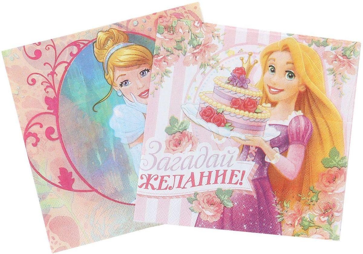Набор салфеток для декупажа Disney Принцессы. Загадай желание, 33 х 33 см, 2 шт1194228Набор салфеток для декупажа изготовлен из тонкой, но качественной бумаги. Легко приклеится к основе и сохранит при этом насыщенность красок и четкость линий.Создавайте свои уникальные шедевры!