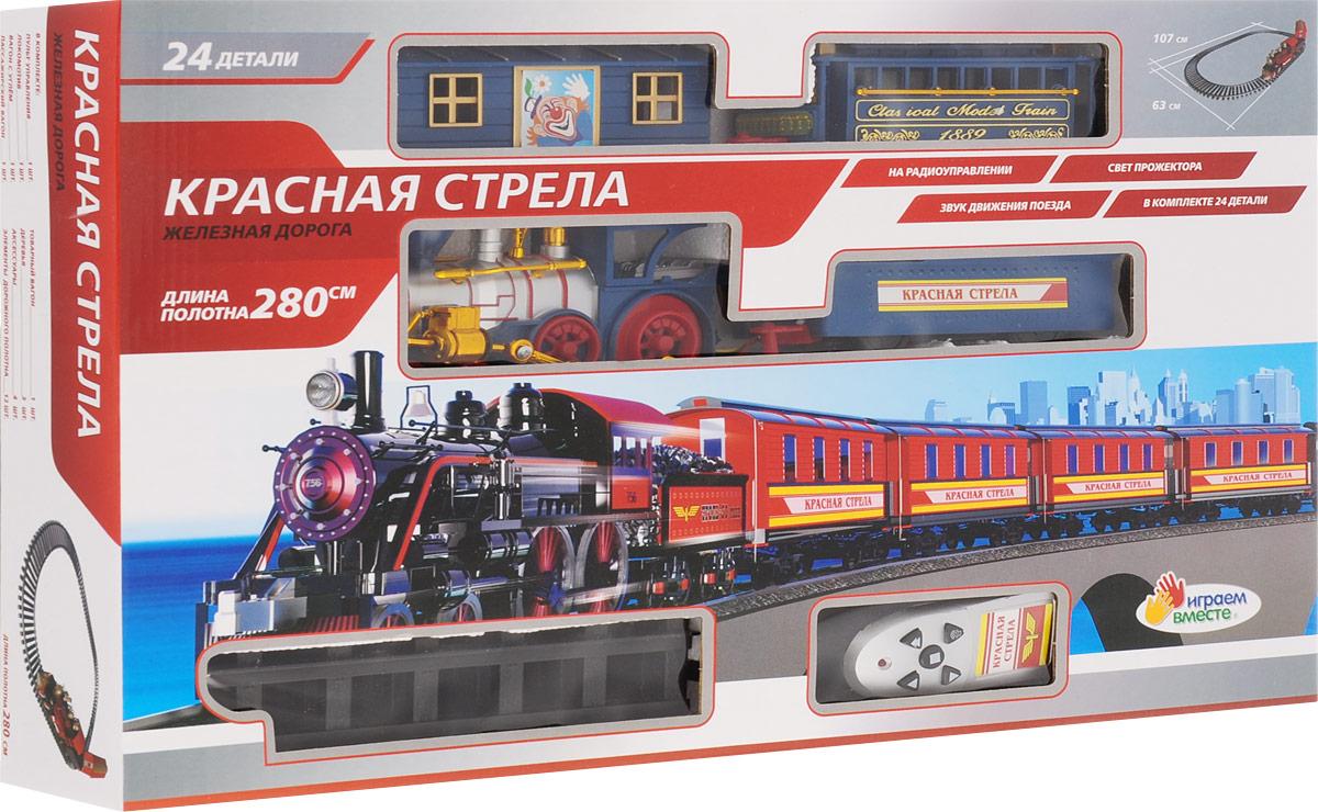 Играем вместе Железная дорога Красная стрела B136434-R