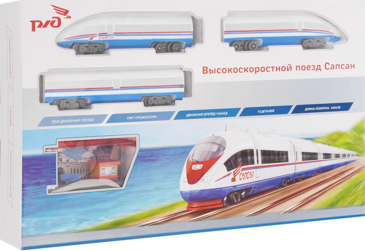 Играем вместе Железная дорога РЖД Высокоскоростной поезд Сапсан - Железные дороги