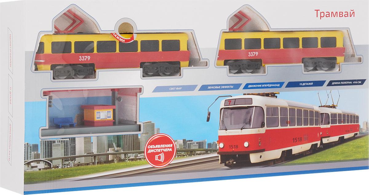 Играем вместе Железная дорога Трамвай - Железные дороги