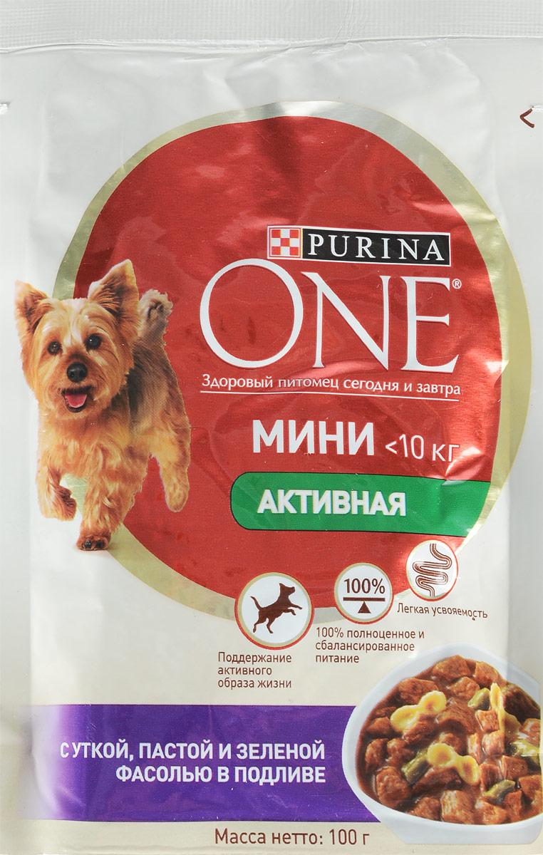 Корм консервированный Purina One Мини Моя Собака...Активная, для взрослых собак мелких пород с активным образом жизни, с уткой, пастой и зеленой фасолью в подливе, 100 г12263867Консервированный корм Purina One Мини Моя Собака...Активная - это полноценное, сбалансированное и высококачественное питание из мягких кусочков и овощей в подливе, которое легко усваивается и разработано специально для собак мелких пород старше одного года.Корм содержит антиоксиданты для поддержания крепкой иммунной системы, а также витамины и минералы.Состав: мясо и продукты его переработки (из которых утка 4%), экстракт растительного белка, рыба и продукты ее переработки, продукты переработки растительного сырья, паста (1% сухой пасты, эквивалентно 5,9% готовой пасты), овощи (0,6% сухой зеленой фасоли, эквивалентно 5,4% зеленой фасоли), минеральные вещества, загустители, различные сахара, растительные и животные жиры, аминокислоты, красители, витамины.Добавленные вещества: МЕ/кг: витамин А: 1690; витамин D3: 235; витамин E: 255, железо: 20,6; йод: 0,60; медь: 1,54; марганец: 2,8; цинк: 40,6; селен: 0,035.Гарантированные показатели: белок 12,3%, жир 4,7%, сырая зола 1,9%, сырая клетчатка 1,3 %, влажность 76,4%.Товар сертифицирован. Уважаемые клиенты!Обращаем ваше внимание на возможные изменения в дизайне упаковки. Качественные характеристики товара остаются неизменными. Поставка осуществляется в зависимости от наличия на складе.