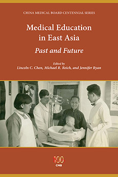 Medical Education in East Asia: Past and Future growing medical marijuana securely and legally