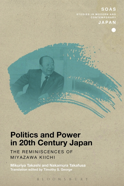 Politics and Power in 20th-Century Japan: The Reminiscences of Miyazawa Kiichi seiko sxb430p1