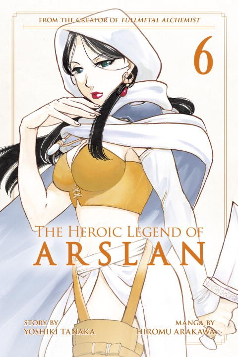 The Heroic Legend of Arslan 6 the prince in his dark days 1
