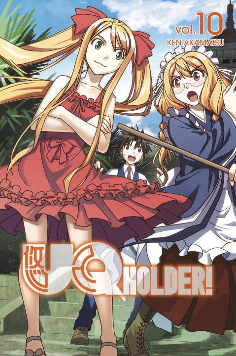 UQ Holder 10 azerbaijan dejure & defacto failure of the law on unfair competition