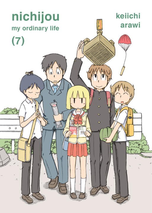 Nichijou, 7 wild life or adventures on the frontier a tale of the early days of the texas republic
