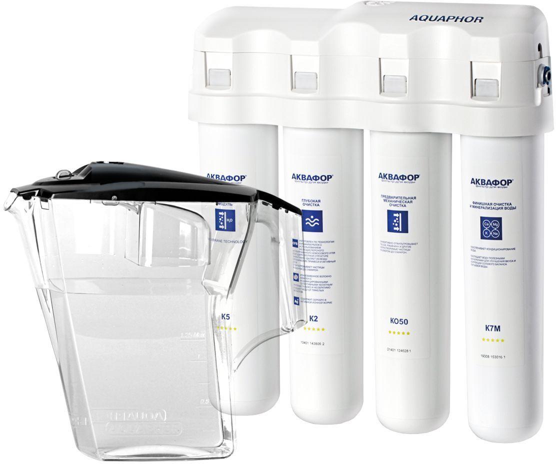 """Водоочиститель Аквафор ОСМО DWM-41Осмо К-100-4-БФильтр для воды Аквафор DWM-41Аквафор DWM-41 – это самая свежая питьевая вода без вредных примесей и проблем с накипьюКак и все фильтры обратного осмоса, DWM-41 полностью очищает воду от солей жесткости. Очищенная вода (мягкая вода) подходит для использования в кофе-машине, чайнике и мультиварке, поскольку не образует накипи, и тем самым защищает чувствительную технику от поломки.На этапе минерализации DWM-41 обогащает воду природным магнием в оптимальной концентрации. Фильтр не только устраняет все вредные примеси из водопроводной воды любого качества, но и делает воду полезной для здоровья.С DWM-41 у вас всегда под рукой 2,5 литра чистой, мягкой воды, которая подходит для приготовления безопасного детского питания, вкусного чая, кофе и супов.Вам подойдет Аквафор DWM-41, если вы ищите самый компактный и простой в обращении фильтр обратного осмоса. У данной модели нет накопительного бака, как у традиционных фильтров обратного осмоса. За счет этого экономится место под мойкой. Кроме того, вы сами определяете, сколько воды хотите набрать """"про запас"""". В комплект фильтра входит отсекатель: он позволит использовать любую емкость в качестве накопителя. Также к фильтру прилагается 3-литровый кувшин – можно подсоединить фильтр к нему. В любом случае, следить за процессом нет необходимости: подача воды из фильтра прекратится автоматически, когда емкость наполнится.Работает при пониженном давлении."""