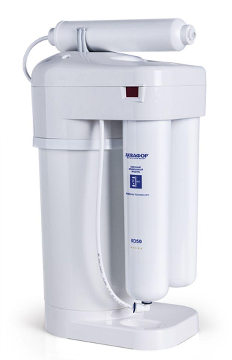 """Встраиваемый фильтр для воды Аквафор """"ОСМО DWM-70"""" - это ультра-тонкая очистка и минерализация воды любого качества. Фильтр предназначен для доочистки питьевой воды от механических и коллоидных частиц, органических примесей, а также для ее минерализации. Вода, очищенная автоматом питьевой Аквафор """"ОСМО DWM-70"""", безопасна и подходит для питания всех членов семьи, от младенцев до пожилых людей. Фильтр очищает воду без применения каких-либо химических добавок, полностью удаляет бактерии, вирусы и аллергены, включая хлор, антибиотики и любые отходы фарм-, сельхоз- и промышленных предприятий. Фильтр также защищает чувствительную бытовую технику от поломки: полностью удаляет из воды соли жесткости и обеспечивает долгий срок службы кофе-машине, чайнику и мультиварке. Работает при пониженном давлении."""