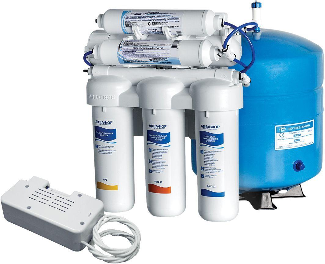 Водоочиститель Аквафор ОСМО 050-5-ПН, с комплектом повышения давленияОСМО 50 исп.5 ПНВодоочиститель Аквафор ОСМО 050-5-ПНэффективно умягчает воду и борется с мутностью. Уникальная полупроницаемая мембрана в сочетании с угольными модулями с Акваленомобеспечивает ультратонкую очистку воды, удаляя опасные примеси размером до 0,0005 микрон, такие как активный хлор, тяжелые металлы,ржавчина, нитраты, пестициды. Очищенная фильтром вкусная и полезная вода рекомендована для детского питания.Водоочиститель Аквафор ОСМО 050-5-ПН, содержит накопительный бак около 10 литров и угольный постфильтр.В комплектацию входит:- полипропиленовый модуль (ЭФГ63-250)- модуль B510-03- модуль B510-02- обратноосмотическая мембрана TFC-50 галлон - угольный постфильтр- блок обратного осмоса в сборе - бак-накопитель- трубка JG- узел подключения- кран для чистой воды- дренажный хомут- ключ - комплект повышения давления, исп.1 - инструкция по эксплуатации.