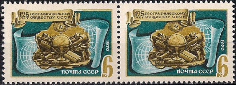 1970. Географическое общество.  № 3857гп.  Горизонтальная пара Гознак