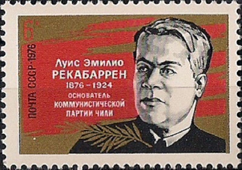 1976. Л. Рекабаррен.  № 4591о.  Марка Гознак