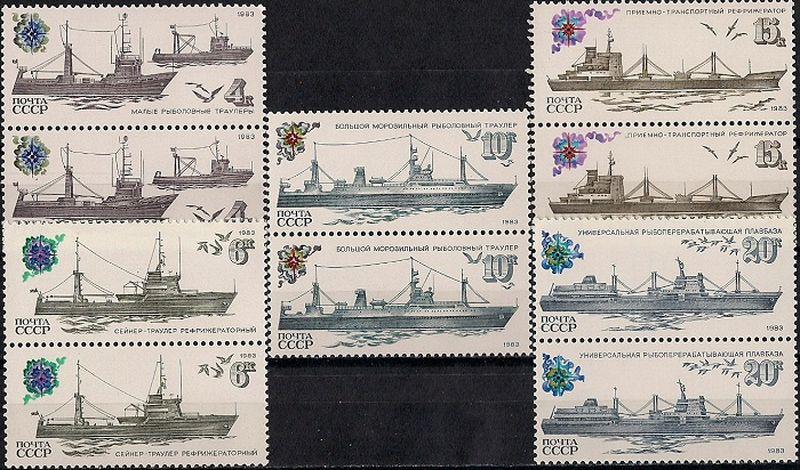 1983. Рыбопромысловый флот. № 5407 - 5411вп. Вертикальные пары. Серия, Гознак