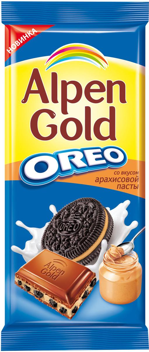 Alpen Gold шоколад с печеньем Оreo со вкусом арахисовой пасты, 95 г4045534Шоколад Alpen Gold присутствует на российском рынке c 1992 года и его история – это история успеха. Alpen Gold - оптимизм в твоих руках!