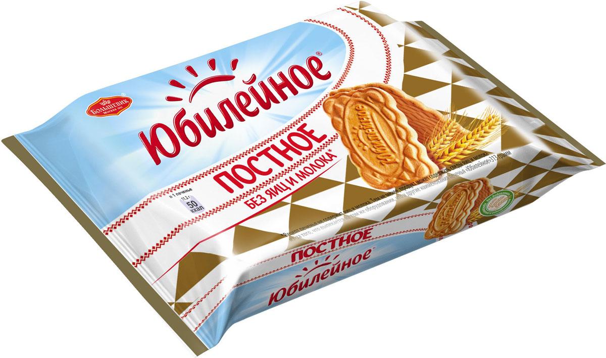 Юбилейное печенье постное без яиц и молока, 313 г7622210722065Юбилейное - торговая марка сахарного печенья, выпускаемого в России с 1913 года. Любимый вкус, знакомый с детства. Оберегая традиции марки Юбилейное, Kraft Foods удалось сохранить и преумножить все лучшее, что заключает в себе этот бренд: печенье содержит натуральные ингредиенты, сохранило высокие стандарты качества и по праву называется лучшим от природы. Для того, чтобы полностью отвечать веяниям времени, в 2015 году была разработана новая более современная упаковка продукта, а также запущена новая коммуникация Юбилейное – твой уголок природы в городе. В результате Юбилейное - все та же самая любимая марка печенья, как и 100 лет назад, которую знают почти 100% населения России.Содержит пшеницу, глютен, лецитин соевы. Может содержать следы молочных продуктов, яиц, орехов.