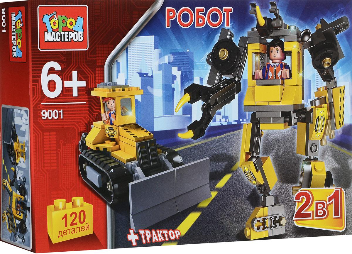 Город мастеров Конструктор 2-в-1 Робот + трактор город мастеров конструктор 2 в 1 робот самолет