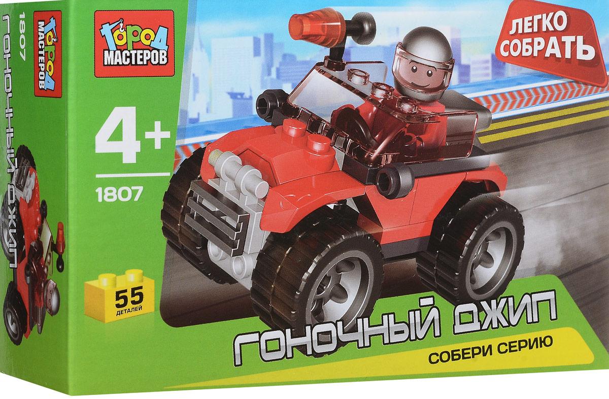 Город мастеров Конструктор Гоночный джип город мастеров конструктор полицейский вертолет