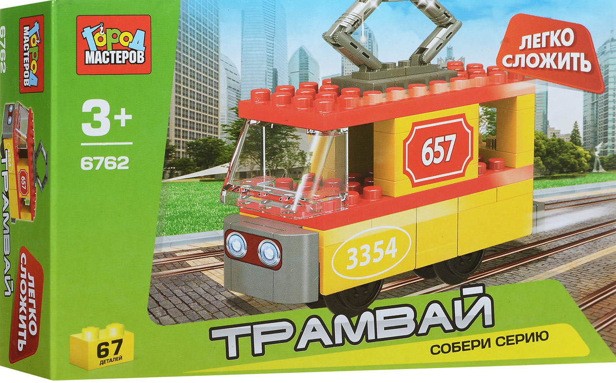 Город мастеров Конструктор Трамвай BB-6762-R игрушка конструктор город мастеров горка землянички bb 1506 r