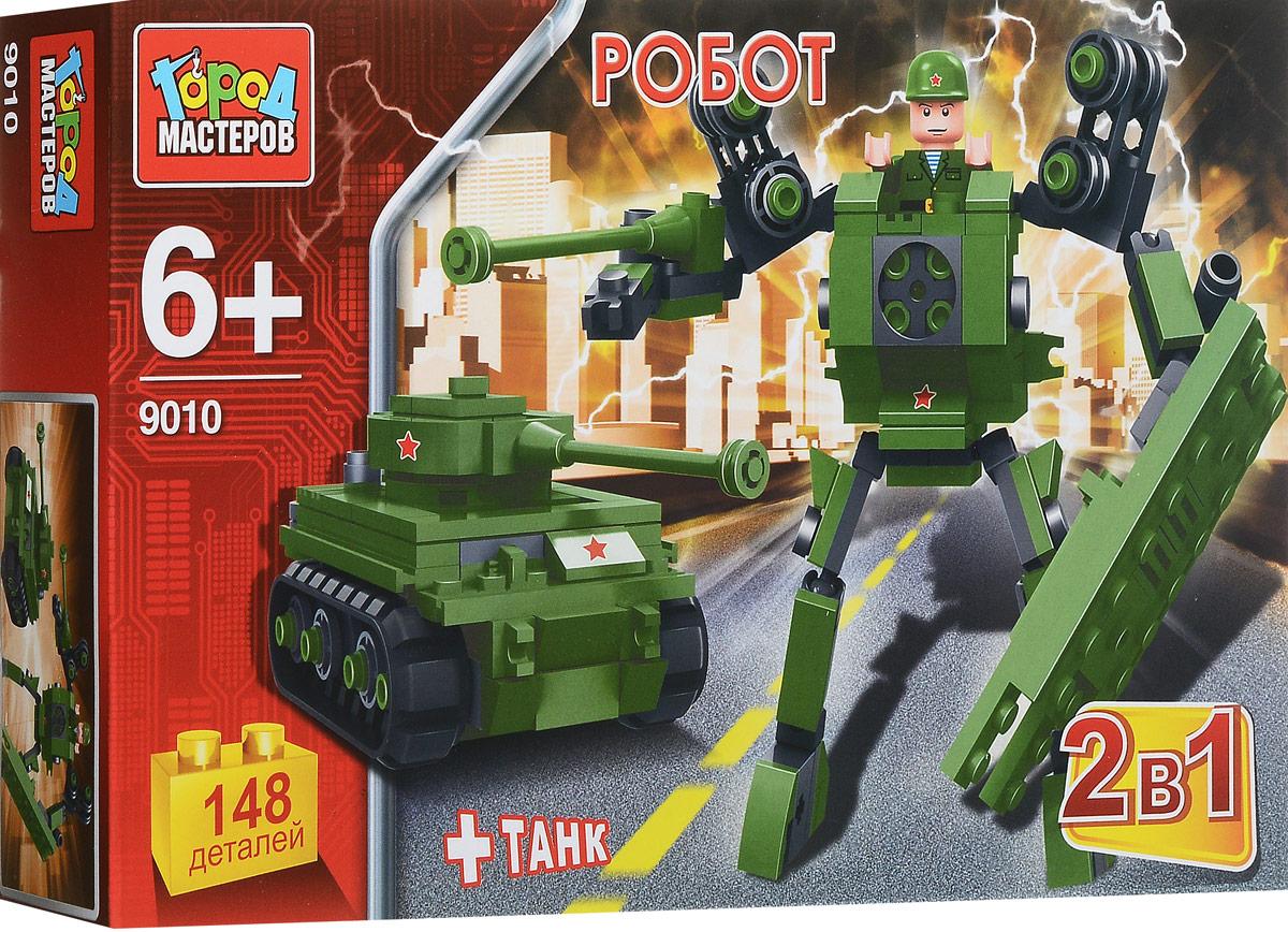 Город мастеров Конструктор Робот-Танк 2 в 1
