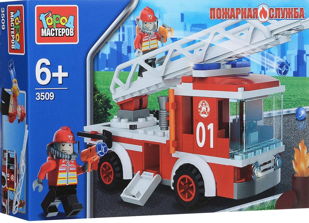 Город мастеров Конструктор Пожарная служба Машина конструкторы город мастеров конструктор зил 130 пожарная машина