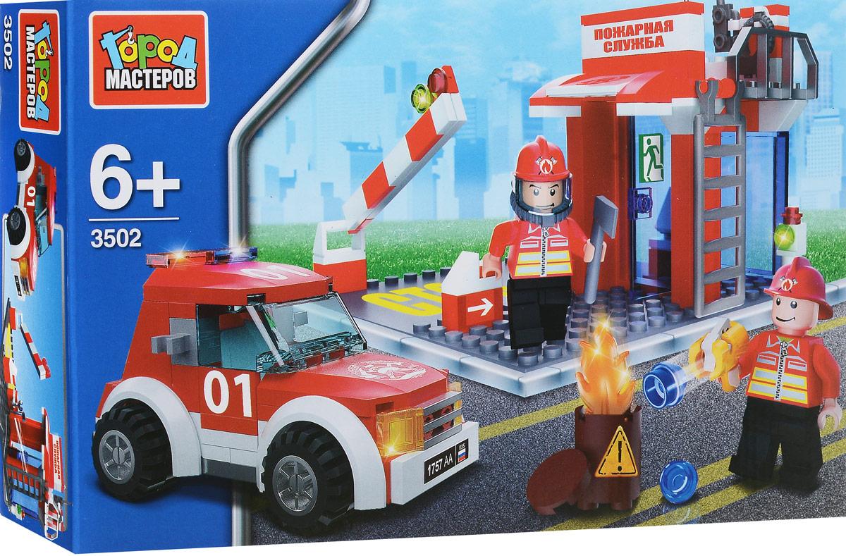 Город мастеров Конструктор Пожарная станция hti большая пожарная станция teamsterz