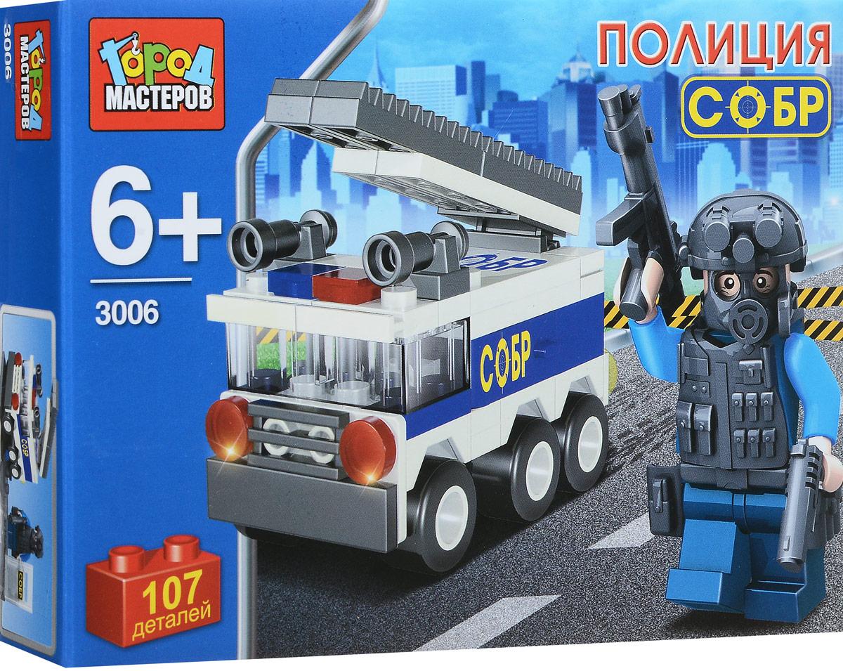 Город мастеров Конструктор Полиция СОБР KK-3006-R город мастеров конструктор полиция конный отряд